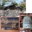 見島探訪⑪-社寺参詣