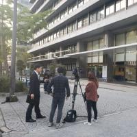 KYB免震・制振装置検査データ改竄事件でマスメディアが詰めかける大阪合同庁舎2号館