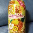 お酒: キリン 氷結® ゴールデンミックス(期間限定)