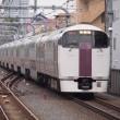 215系ホリデー快速ビューやまなし号小淵沢行@国立駅