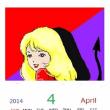 【ふたり展カレンダー】