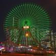 横浜観光!