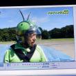 香川照之の昆虫すごいぜ!「3時間目 オニヤンマ」⓶昆虫だいすき!→ギンヤンマ→体を張った実験
