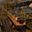 在来線のDr列車!