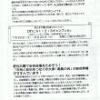 びわこ☆1・2・3キャンプin田上