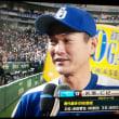 岩瀬、950試合登板 プロ野球記録達成