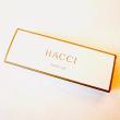 HACCI HONEY LIP