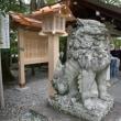 お伊勢参り14 猿田彦神社
