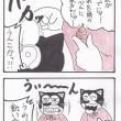 まっちゅる大王~AI編~(3)