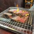 焼肉・ホルモン「大笑」  高田馬場