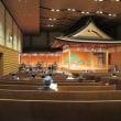 GINZA SIX・観世能楽堂開場記念公演と、草間彌生さんのインスタレーション