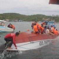 観光客2人が死亡、ひとり負傷  ニャチャン、ベトナム