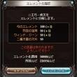 最終上限解放への遥かなる道のり(ソーン編) 8