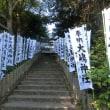 大島神社例大祭 前の清掃活動