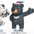 2018/2/20   平昌オリンピック