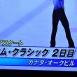 9/23 オータムクラッシックは日本では見られないのかな?