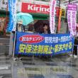 日本共産党の躍進 山添拓候補の勝利へ 最後の訴え