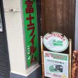【埼玉県】長瀞