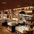博多寿司の名店 【 やま中 】 ホテルニューオータニ店