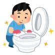 トイレ掃除と心の効果