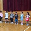 やさしさに包まれた 1年生と楽しむ会