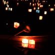 京都五山送り火鳥居形撮影しました