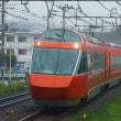 2018年6月23日 小田急 柿生 GSE 70051F はこね20号