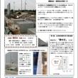 ニュースレターNo.18(全体)
