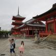 京都旅行 ~2日目①~