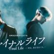 少女時代テヨンの新曲、日本ドラマ「ファイナルライフ-明日、君が消えても-」の挿入歌「Rescue Me」がApple Musicより10月27日(金)0時、独占先行配信開始!