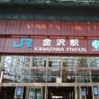関西旅行3