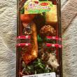 スーパーマーケット成城石井の♪お弁当(^^)!