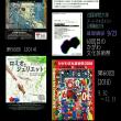 アートマネジメント公開講座2018  9/23 基礎講座 『60回目のかがわ文化芸術祭』