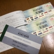吉野家のチケット