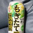 お酒: アサヒ もぎたて 期間限定 まるごと搾り直七(なおしち)