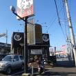 喜久屋 蘇我店<その2> (千葉市中央区)