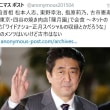 【言論テレビ 12/15】【正義のミカタ 12/16】【プライムニュース 12/15】【深層NEWS 12/15】ほか
