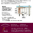 ◆ 美しいノート展