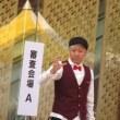 ヘブンアーティスト公開審査会2017