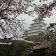 世界文化遺産、姫路城