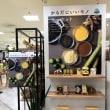 【沖縄の食紹介】からだにいいモノマーケット@デパートりうぼう