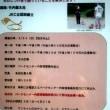 6/24(日) 愛犬教室 in 三ツ池公園