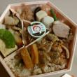 亀戸升本のお弁当、その他いろいろ