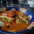 北海ラーメン蝦夷(ほっかいらーめんえぞ) 大辛肉味噌ラーメン 横浜市保土ケ谷区
