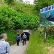 奥尻島・積丹の旅③