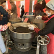 Are you going to New soba festival?