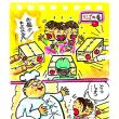 シェフ・シゲッ 1
