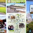 平成30年度 姫路市ふれあい作品展