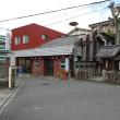 No.822 西国街道(4)・島本町から高槻市へ