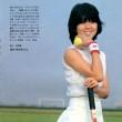伊藤つかさ1984「緩いカレッジリング」